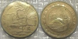 3 рубля 1993 Россия — 50-летие Победы на Курской дуге Proof Пруф