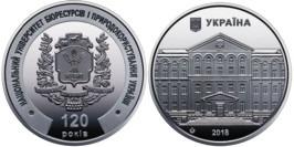 Памятная медаль — Национальный университет биоресурсов и природопользования Украины