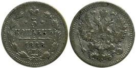 5 копеек 1888 Царская Россия — СПБ — АГ — серебро