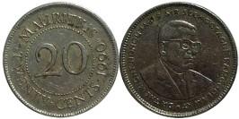 20 центов 1990 Маврикий