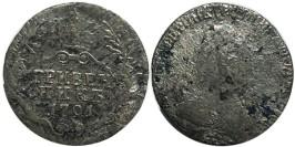 10 копеек (гривенник) 1791 Царская Россия — СПБ — серебро