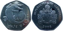 1 даласи 2008 Гамбия