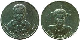 1 лилангени 1986 Свазиленд