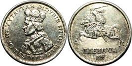 10 лит 1936 Литва — серебро
