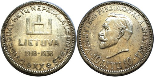 10 лит 1938 Литва — 20 лет Республике — серебро