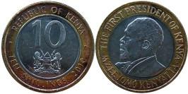 10 шиллингов 2010 Кения