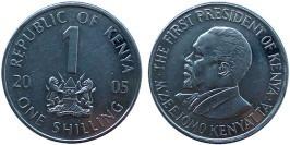 1 шиллинг 2005 Кения