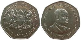 5 шиллингов 1985 Кения
