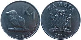 1 квача 2013 Замбия