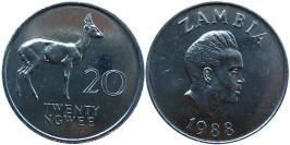 20 нгве 1988 Замбия