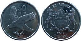 50 тхебе 2013 Ботсвана