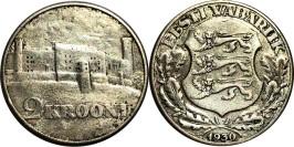 2 кроны 1930 Эстония — серебро