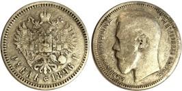 1 рубль 1896 Царская Россия — серебро — отметка Парижского монетного двора
