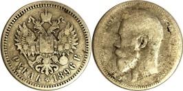 1 рубль 1896 Царская Россия — серебро — отметка А. Г. — Аполлон Грасгоф