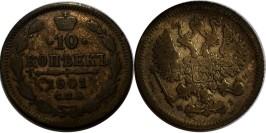 10 копеек 1901 Царская Россия — СПБ ФЗ — Феликс Залеман — серебро