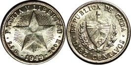 10 сентаво 1949 Куба — серебро