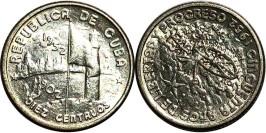10 сентаво 1952 Куба — 50 лет Республике Куба — серебро
