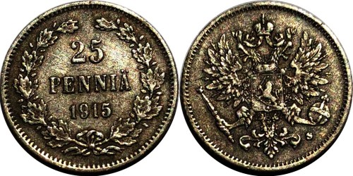 25 пенни 1915 Финляндия — серебро