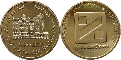 Монетовидный жетон 2003 Украина — Инпромбанк