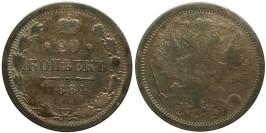 20 копеек 1884 Царская Россия — СПБ АГ — серебро
