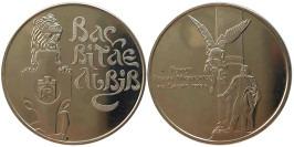 Памятная медаль — Памятник Адаму Мицкевичу — Памятник Адаму Міцкевичу