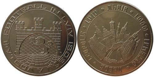 Памятная медаль — Футбол во Львове — Футбол у Львові