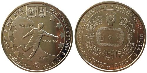 Памятная медаль — Евро Euro 2012 Украина — Євро Euro 2012 Україна