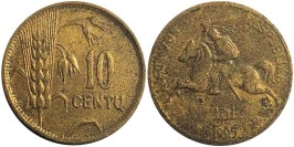 10 центов 1925 Литва