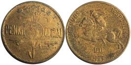 5 центов 1925 Литва