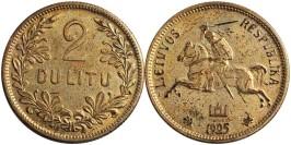 2 лита 1925 Литва — серебро