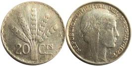 20 сентесимо 1942 Уругвай — серебро