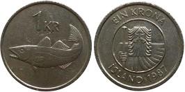 1 крона 1987 Исландия — Треска