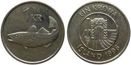 1 крона 1996 Исландия — Треска