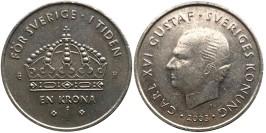 1 крона 2003 Швеция