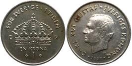 1 крона 2007 Швеция