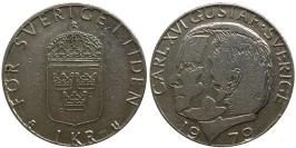 1 крона 1979 Швеция