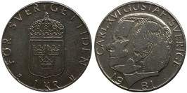 1 крона 1981 Швеция