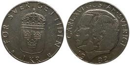 1 крона 1982 Швеция