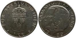 1 крона 1989 Швеция