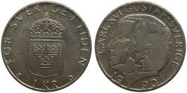 1 крона 1990 Швеция