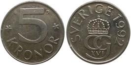 5 крон 1992 Швеция