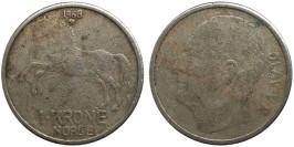 1 крона 1968 Норвегия