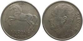 1 крона 1963 Норвегия