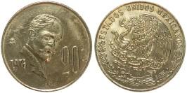 20 сентаво 1976 Мексика