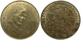 20 сентаво 1979 Мексика