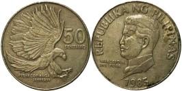 50 сентимо 1985 Филиппины