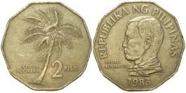 2 писо 1983 Филиппины