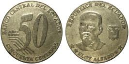 50 сентаво 2000 Эквадор