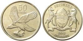 50 тхебе 2013 Ботсвана UNC