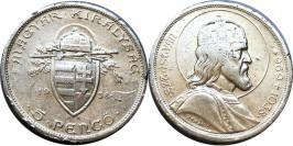 5 пенге 1938 Венгрия —  900 лет со дня смерти Иштвана I Святого — серебро